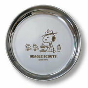 Marimo Craft Stainless Steel Plate Beagle Scout Snoopy