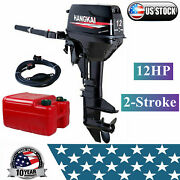 12hp 2-stroke Hangkai Outboard Motor Boat Engine Water Cooling Cdi System 169cc