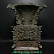 Old China Shang Dynasty Bronze Ware Square Beast Zun With Four Face Bottle Vase