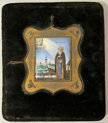 Antique Russian Icon Panagia Of St. Gennady Of Kostroma And Lyubim