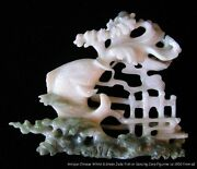 Vintage Chinese Carved White And Green Jade Carp Figurine