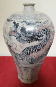 Antique And Old Chinese Ming Hongwu Blue And White Dragon Meiping Large Vase