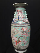 Beautiful Chinese Canton Flower And Bird Large Floor Vase W/mark