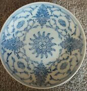 Chinese Porcelain Ching Dynasty Blue White Plate