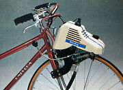 Bike Bug Deluxe Add-on Bicycle Motor Engine Kit W/paperwork And Extra Parts
