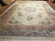 9x12 Chinese Rug Art Deco Carpet 90 Line Ivory Beige Hand Knotted Wool Vintage