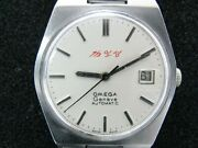 Omega Geneve Nth Korea 166 099 Automatic Watch 1973 Kim Il Sung Signed Edition