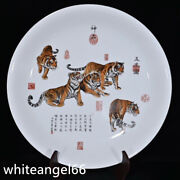 19.9 Qing Dynasty Porcelain Qianlong Mark Famille Rose Five Tigers Poetry Plate