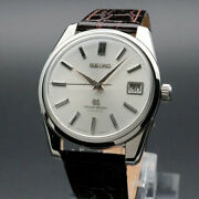 Grand Seiko 5722-9991 Gs57 Manual Winding Watch Vintage 1968and039s Oh Overhauled 810
