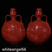 12.2 Ming Dynasty Porcelain Xuande Mark Pair Red Glaze Dragon Double Ear Vases
