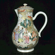 12old Chinese Famile Rose Porcelain Dynasty People Story Handle Wine Pot Flagon