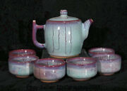 5.2 Old Chinese Song Dynasty Jun Kiln Fambe Porcelain Dynasty Teapot Cup Set A1