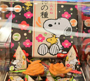 Snoopy Oyster Seeds Soy Sauce And Plum Flavor Usj Universal Studio Japan