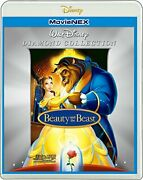 Beauty And The Beast Diamond Collection Blu-ray Dvd Movienex F/s W/tracking