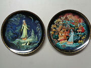 Russian Snow Maiden Snowmaiden Collector Plates – Nos. 1 And 2 In Series - 1990
