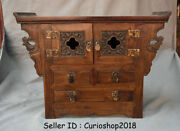 16.4 Old Chinese Huanghuali Wood Dynasty Drawer Table Cabinet Antique Furniture