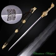 Chivalrous Swordsman Sword Rotary Forging Pattern Steel W Clay Tempered 3395