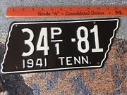1941 Tennessee State Shaped Tk License Pl Low Iss 34 P/1 -81 Putnam Co Repaint