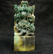 6.4 Chinese Natural Dushan Green Jade Carved Dynasty 9 Dragon Bead Ding Seal A1