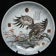 20.6 Qianlong Marked Old Chinese Famille Rose Porcelain Eagle Birds Plate Tray