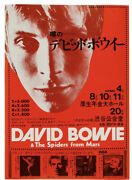 David Bowie And The Spiders From Mars, Rare 1973 Japanese Concert Handbill, Poster