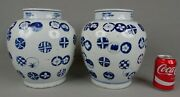 Pair Large Antique Blue And White Chinese Porcelain Jars Vase 19th C. Or Earlier