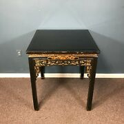 19th Century Chinese Lacquer Carved Square Game Console Table