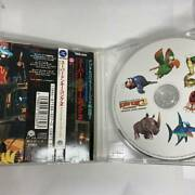 Super Donkey Kong 2 Dixie And Diddy Original Sound Version / Game Music Cd