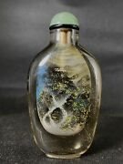Chinese Exquisite Handmade Crystal Snuff Bottle