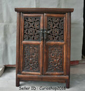 22.8 Antique Chinese Huanghuali Wood Dynasty Dragon Cupboard Cabinet Furniture