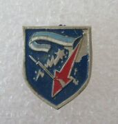 Vintage Israel Idf Army Military Armor Corps Seventh Armor Division Badge 1960s