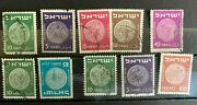 Israel Used Issues Various Coins 1-6, Used. Ancient Judean Coins, 1948