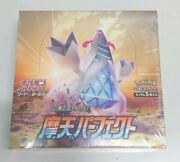Pokemon Card Game Towering Perfection Booster Box Japanese New