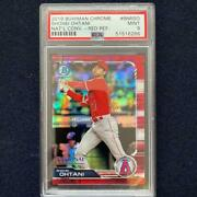 Shohei Ohtani Limited To 5 Red Riff Cards Mlb Angels