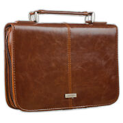 Extra Large Bible Cover For Man - Classic Faith Badge - Brown Faux Leather