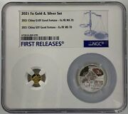 Ngc Ms70 2021 China Good Fortune-fu 1g Gold + 8g Silver Coin First Day Of Issue