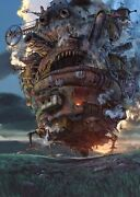 Howls Moving Castle- Poster A0-a4 Film Movie Picture Wall Decor Actor