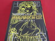Masamune Shirow Galgrease 001 Wild Wet West Poster Book