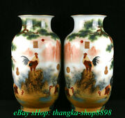 16 Marked Old China Enamel Painted Porcelain Palace Rooster Flower Vase Pair