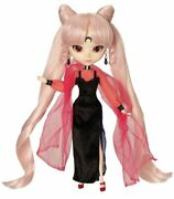 Pullip Moon Black Lady Black Lady P154 About 310mm Abs-painted Action Figure