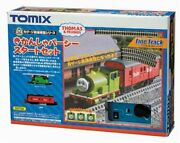Nscale Percy The Small Engine Starter Set Model Train Thomas And Friends Tomytex