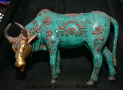 15.6 Old Tibet Bronze Gilt Turquoise Inlay Gem Animal Bull Oxen Cattle Statue