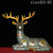Old Collection Ancient Chinese Pure Copper Cloisonne Enamel Deer Ornaments