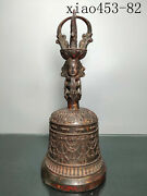 14.8andrdquoold Collection Ancient Chinese Old Copper Fetal Gold Small Bell Ornaments
