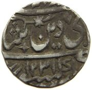 India Princely States Silver Rupee 1231 Awadh T157 431