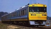 Micro Ace N Gauge Canon 95 System Doctor Tokai 3-car Set After Dr...