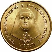 India 5 Rupees, 2009, St. Alphonsa, 100th Anniversary Pack Of 100 Unc Coins