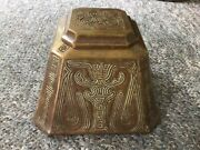 Rare Studios Large Inkwell In Chinese Pattern 1753 With Insert