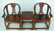 Chinese Suanzhi Wood Rosewood Miniature Qing Dy. Style Curio Stand Display Shelf