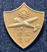 Pre Wwii 9k Gold Chinese Aircraft Donation Pin / Badge Extremely Rare Htf